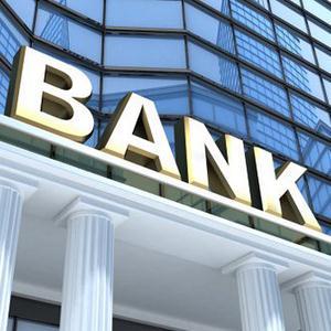 Банки Звездного