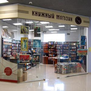 Книжные магазины Звездного