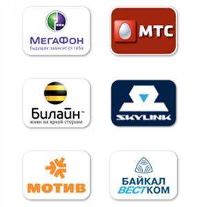 Операторы сотовой связи Звездного