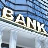 Банки в Звездном