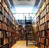 Библиотеки в Звездном