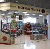Книжные магазины в Звездном