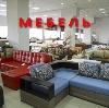 Магазины мебели в Звездном
